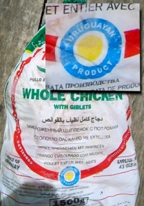 Uruguay chicken