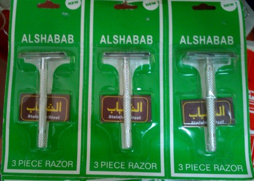 The Alshabab razor